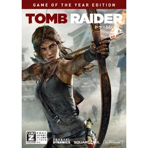 トゥームレイダー Game of the Year Edition [WIN]