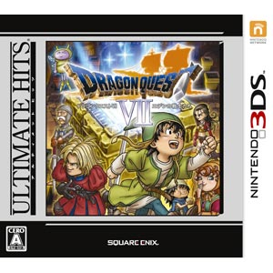 スクウェア・エニックス ドラゴンクエストVII エデンの戦士たち [アルティメットヒッツ] [3DS]