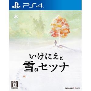 いけにえと雪のセツナ [PS4] 製品画像