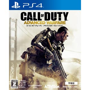 CALL OF DUTY ADVANCED WARFARE [字幕版] [新価格版] [PS4]