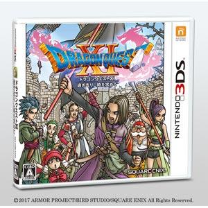 ドラゴンクエストXI 過ぎ去りし時を求めて [3DS]