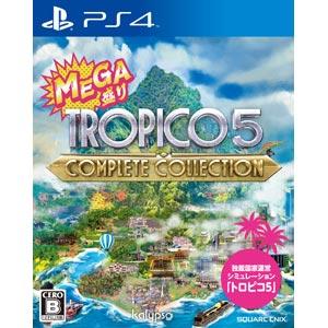 MEGA盛り トロピコ5 コンプリート コレクション