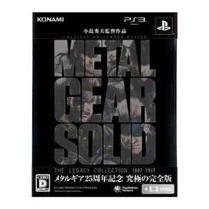 METAL GEAR SOLID THE LEGACY COLLECTION [PS3]