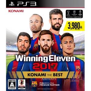ウイニングイレブン 2017 [KONAMI THE BEST] [PS3]