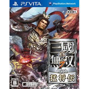 コーエーテクモゲームス 真・三國無双7 with 猛将伝 [PS Vita]
