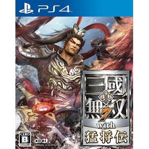 真・三國無双7 with 猛将伝 [PS4]