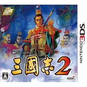 三國志2 [通常版] [3DS]