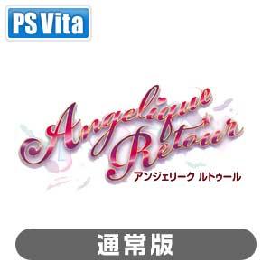 コーエーテクモゲームス アンジェリーク ルトゥール [通常版] [PS Vita]