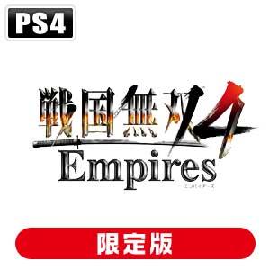 �퍑���o4 Empires �v���~�A��BOX [PS4]