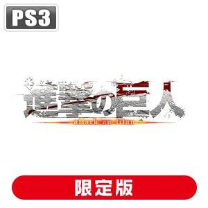 �i���̋��l TREASURE BOX [PS3]