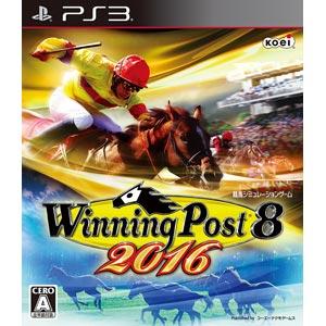 Winning Post 8 2016 [PS3]