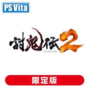 ���S�`2 TREASURE BOX [PS Vita]