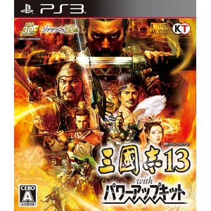 三國志13 with パワーアップキット [通常版] [PS3]