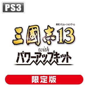三國志13 with パワーアップキット TREASURE BOX [PS3]