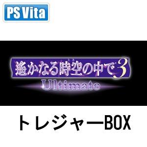 コーエーテクモゲームス 遙かなる時空の中で3 Ultimate トレジャーBOX