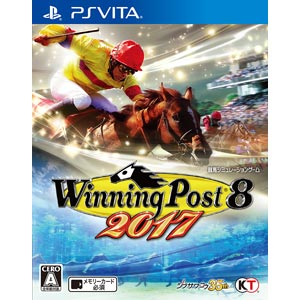 Winning Post 8 2017 [PS Vita]