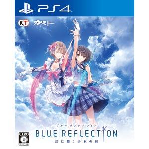 BLUE REFLECTION 幻に舞う少女の剣 [通常版] [PS4]
