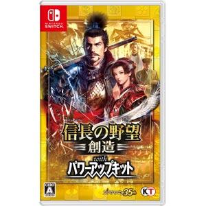 信長の野望・創造 with パワーアップキット [Nintendo Switch]