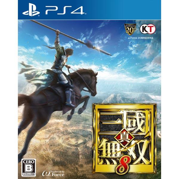 真・三國無双8 [通常版] [PS4] 製品画像