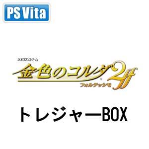 コーエーテクモゲームス 金色のコルダ2 ff トレジャーBOX