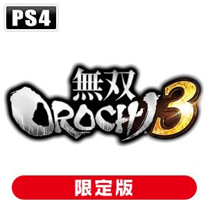 無双OROCHI 3 プレミアムBOX [PS4]