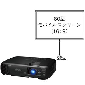 EH-TW530S