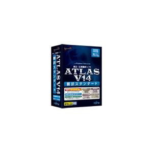 ATLAS �|��X�^���_�[�h V14
