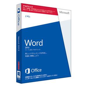Word 2013 �A�J�f�~�b�N��