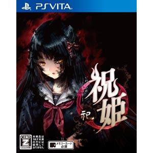 祝姫 - 祀 - [PS Vita]