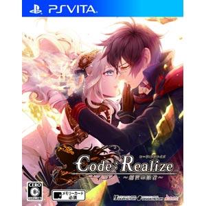 アイディアファクトリー Code:Realize 〜創世の姫君〜 [通常版]