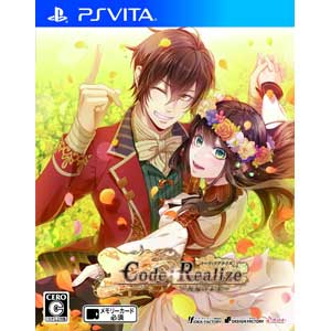 Code:Realize 〜祝福の未来〜 [通常版]