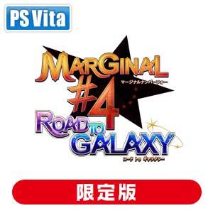 MARGINAL#4 ROAD TO GALAXY [限定版]