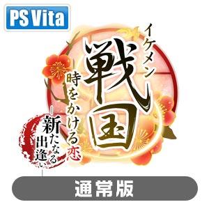アイディアファクトリー イケメン戦国◆時をかける恋 新たなる出逢い [通常版] [PS Vita]