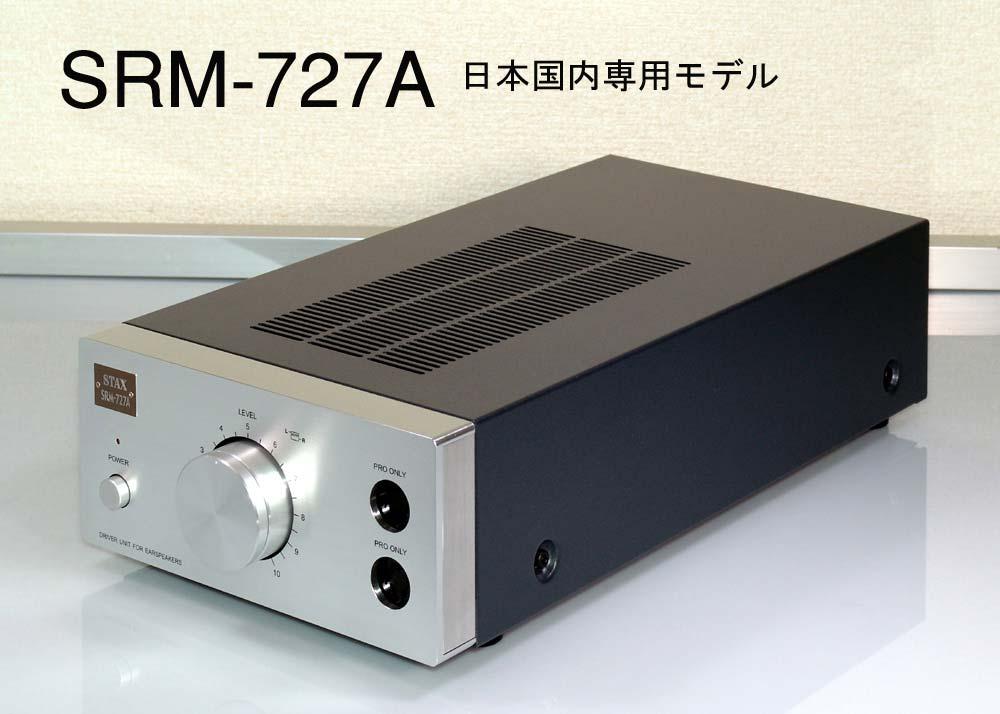 SRM-727A