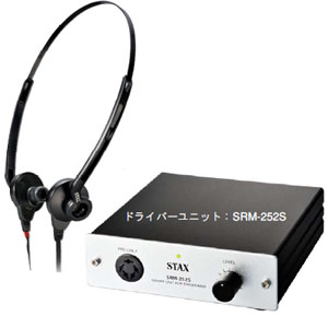 SRS-005SMK2 [SR-003MK2 + SRM-252S]