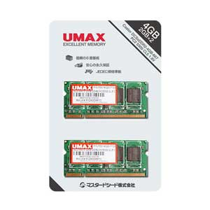Castor DCSoDDR2-4GB-667 (SODIMM DDR2 PC2-5300 2GB 2枚組)