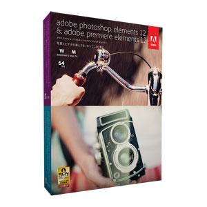 Adobe Photoshop Elements 12 & Adobe Premiere Elements 12 ��{���