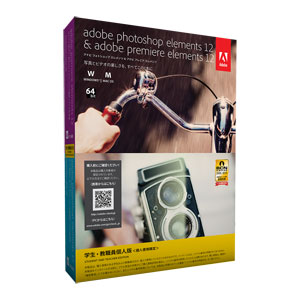 Adobe Photoshop Elements 12 & Adobe Premiere Elements 12 ��{�� �w���E���E���l��