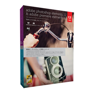 Adobe Photoshop Elements 12 & Adobe Premiere Elements 12 ��{�� �抷���E�A�b�v�O���[�h��