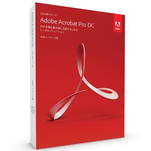 Adobe Acrobat Pro DC 日本語 Windows版