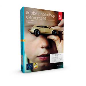 Adobe Photoshop Elements 14 �抷���E�A�b�v�O���[�h�� ���i�摜