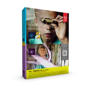 Adobe Photoshop Elements 14 & Adobe Premiere Elements 14 ��{�� �w���E���E���l��