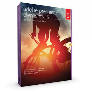 Adobe Premiere Elements 15 日本語版