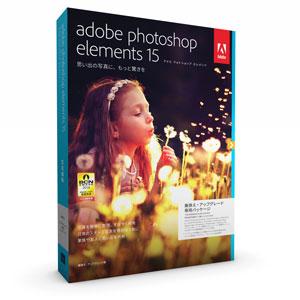 Adobe Photoshop Elements 15 日本語 アップグレード版
