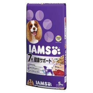 アイムス ドッグフード 7歳以上 シニア用 ラム&ライス 小粒 5kg 【返品種別B】