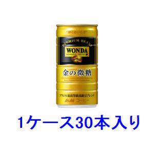 �����_ ���̔��� 185g ×30�{
