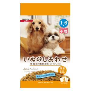 ペットライン いぬのしあわせ 小粒 1歳からの成犬用 脂肪控えめタイプ 1.3kg 【返品種別B】