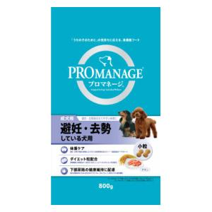 マースジャパンリミテッド PMG11 プロマネージ 成犬 避妊去勢用 800g 【返品種別B】