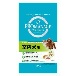 マースジャパンリミテッド PMG43 プロマネージ 成犬用 室内犬用 1.7kg 【返品種別B】