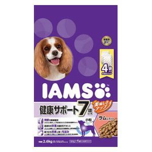 マースジャパンリミテッド アイムス 7歳ラムライス小粒 2.6kg IAMS(アイムス)【返品種別B】
